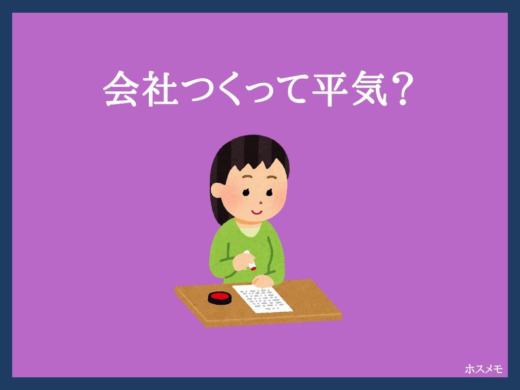 why-company