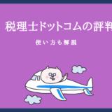 zeiri4-com